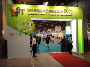 2011 Taipei International Invention show and Technomart