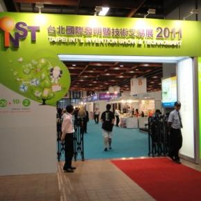 2011 Taipei International Invention show andTechnomart