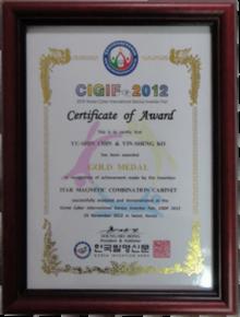 2012 Gold Medal Award,CIGIF inKorea