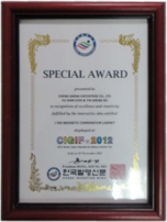 korea-award-6