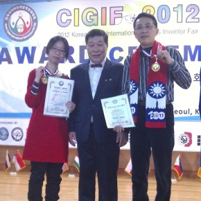 CIGIF Gold and Special Awards in Korea