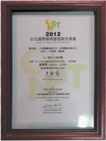 iTAR awarded Silver Medal in 2012 Taipei Int'l  Invention Show & Technomart