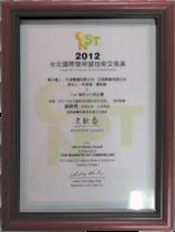 taipei-award-41