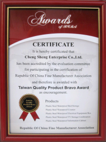 iTAR won 2012Taiwan Quality Product Bravo Award,  Republic of China Fine Manufacturer Association