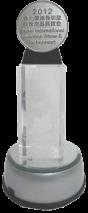 Taipei-Award-3
