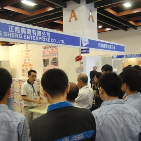 2013 TAIPEI INT'L INVENTION SHOW & TECHNOMART