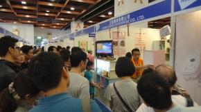 2013 INST 台北国際発明展&テクノマート見本市
