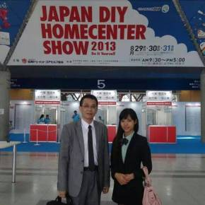 2013 JAPAN DIY HOMECENTER SHOW