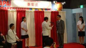 Outstanding Award from Japan DIY HomecenterShow