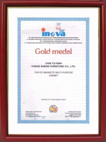 2013 Gold Medal Award,INOVA in Croatia / 2013 クロアチア国際発明大会で金メダルを受賞